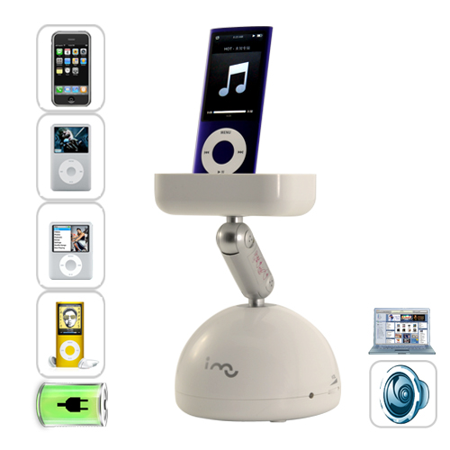 Resonance Speaker + Apple Dock Station (3.5 mm Audio Jack, 12W)