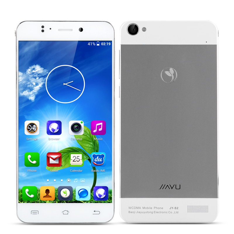 Wholesale Jiayu S2 FHD Octa Core Android Phone (5 Inch, Narrow Bezel, 1.7G