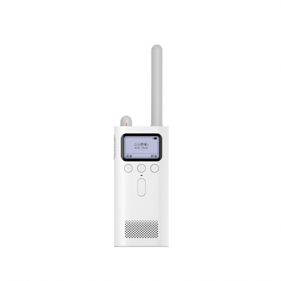 Wholesale Xiaomi Bluetooth Walkie Talkie (FM Radio, 2600mAh, White)