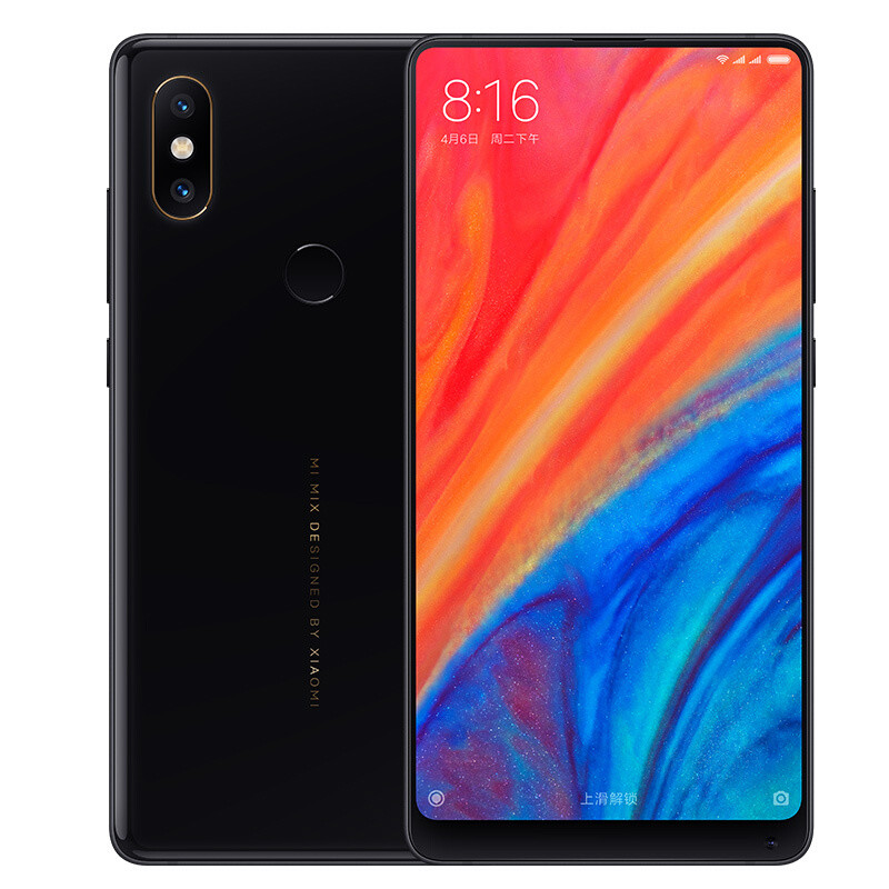 images/bulk-wholesale/Xiaomi-Mi-Mix-2S-Android-Phone-Qualcomm-Snapdragon-845-6GB-RAM-Octa-Core-Bluetooth-50-Android-70-Wireless-Qi-Charging-plusbuyer.jpg