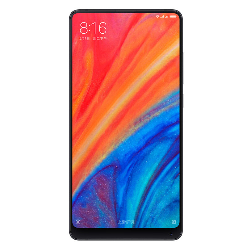 Wholesale Xiaomi Mix 2S Android Phone (Snapdragon Octa-Core CPU, 64GB ROM, Bluetooth 5.0, 2K, 12MP Dual Rear Camera, 64GB, Black)