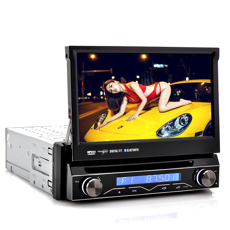 images/buy-electronics/1-DIN-Detachable-Front-Panel-Car-DVD-Player-Starsound-7-Inch-Flip-Out-Screen-GPS-plusbuyer.jpg