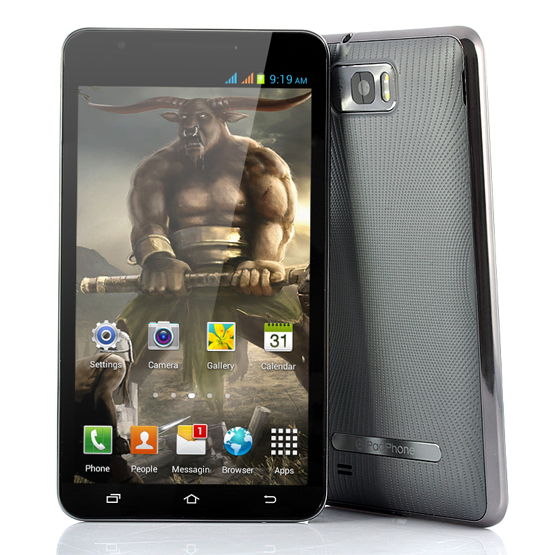 images/buy-electronics/6-Inch-3G-Quad-Core-Android-4-2-Phone-Minotaur-1-2GHz-CPU-8-Megapixel-Camera-4GB-Internal-Memory-plusbuyer.jpg