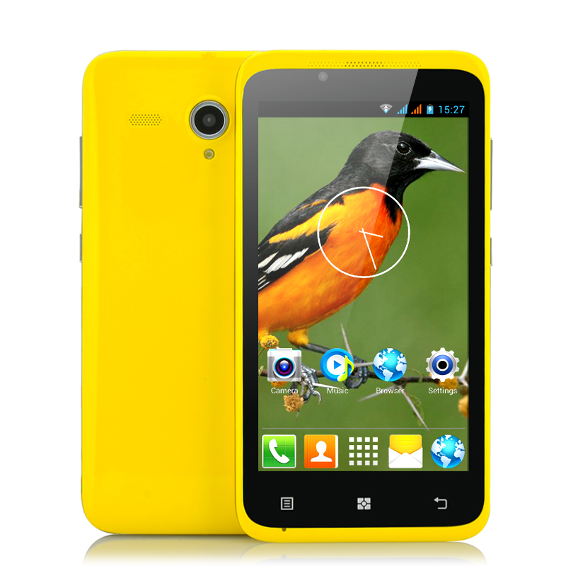 Wholesale Oriole - Budget 4.5 Inch Android Phone (1.3GHz Dual Core CPU, GPS, Yellow)