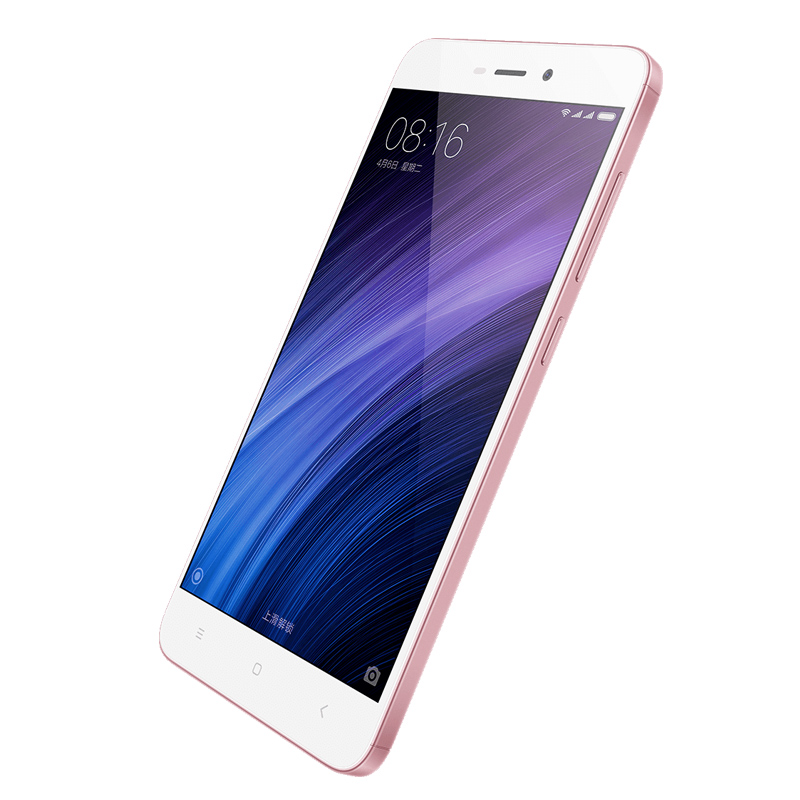 Xiaomi Redmi 4a 5 Inch 4G Android Smartphone Dual Band Wi
