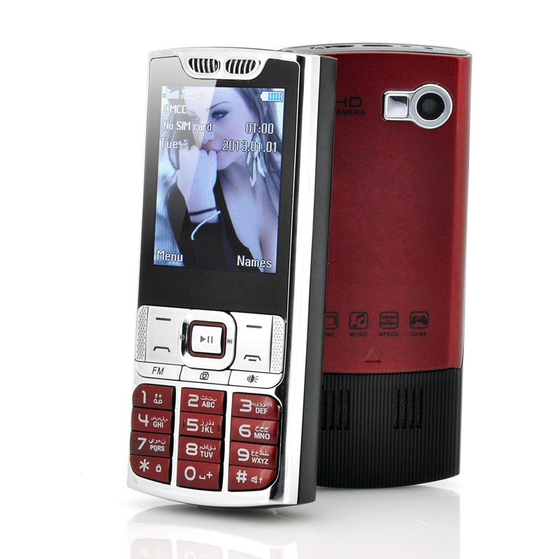 images/china-electronics/2-2-Inch-Bar-Phone-Bluetooth-FM-Radio-Dual-SIM-Flashlight-plusbuyer.jpg