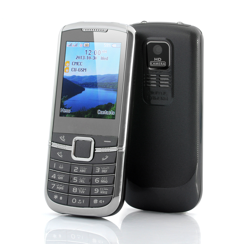 images/china-electronics/Feature-Mobile-Phone-Dual-SIM-Bluetooth-plusbuyer.jpg