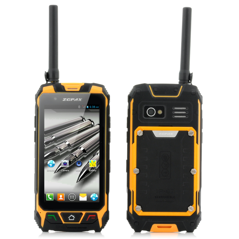 images/chinese-electronics/ZGPAX-S9-Rugged-Android-Phone-4-5-Inch-Screen-GPS-Walkie-Talkie-Laser-Light-Compass-plusbuyer.jpg