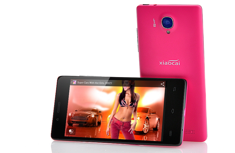 XiaoCai X9S - Ultra Slim Android 4 2 Phone with 4 5 Inch QHD Screen