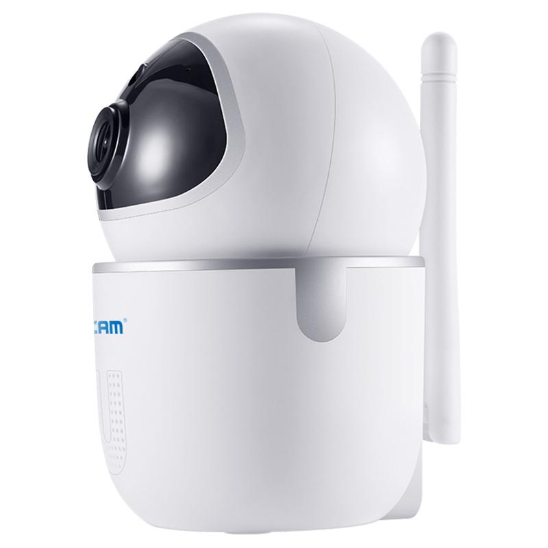 ESCAM QF903 3MP P2P Infrared PTZ Network Camera - White