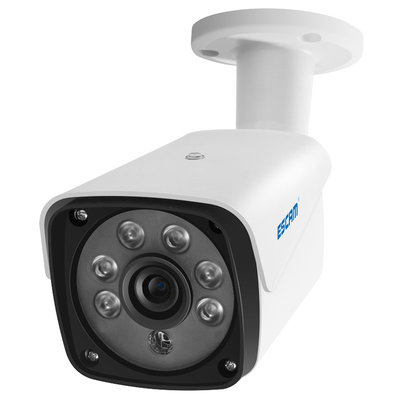 ESCAM QH005 H.265 5MP HD Wireless Two-way Talk Night Vision Network P2P IP Camera with AI Smart Analysis Function - White