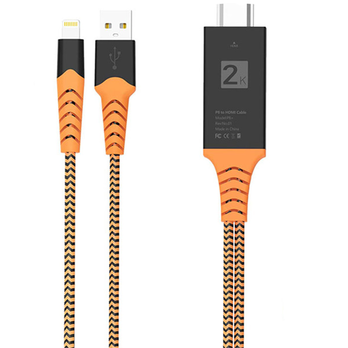 2K 2M Conversion Cable from Apple to HDMI - Yellow