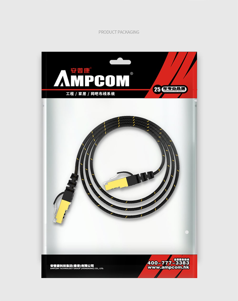 images/pc-audio-video-cable-connector-adapter/A451115721PB/ampcom-cat7-flat-ethernet-cable-stp-rj45-network-cable-10gbps-50u-milk-white-15m-plusbuyer_96.jpg