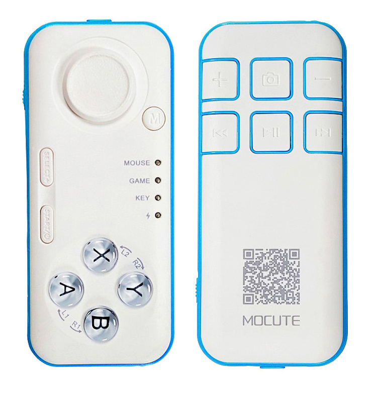 images/wholesale-2016/MOCUTE-Universal-Bluetooth-Remote-Control-Bluetooth-30-Gamepad-Selfie-Shutter-Music-Control-Wireless-Mouse-plusbuyer.jpg