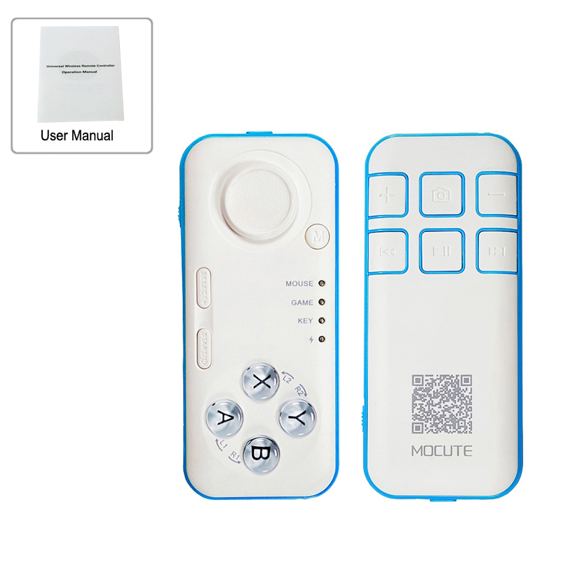 images/wholesale-2016/MOCUTE-Universal-Bluetooth-Remote-Control-Bluetooth-30-Gamepad-Selfie-Shutter-Music-Control-Wireless-Mouse-plusbuyer_9.jpg