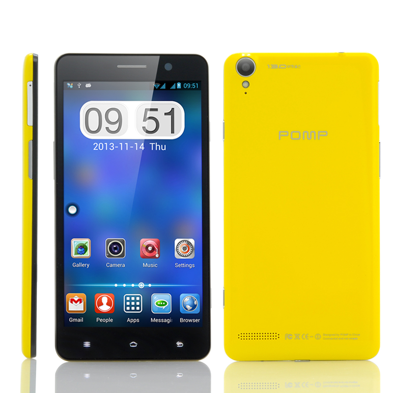 images/wholesale-electronics-2014/5-5-Inch-Android-4-2-Mobile-Phone-POMP-C6-NFC-1080p-Screen-1-5GHz-Quad-Core-CPU-2GB-RAM-32GB-Yellow-plusbuyer.jpg