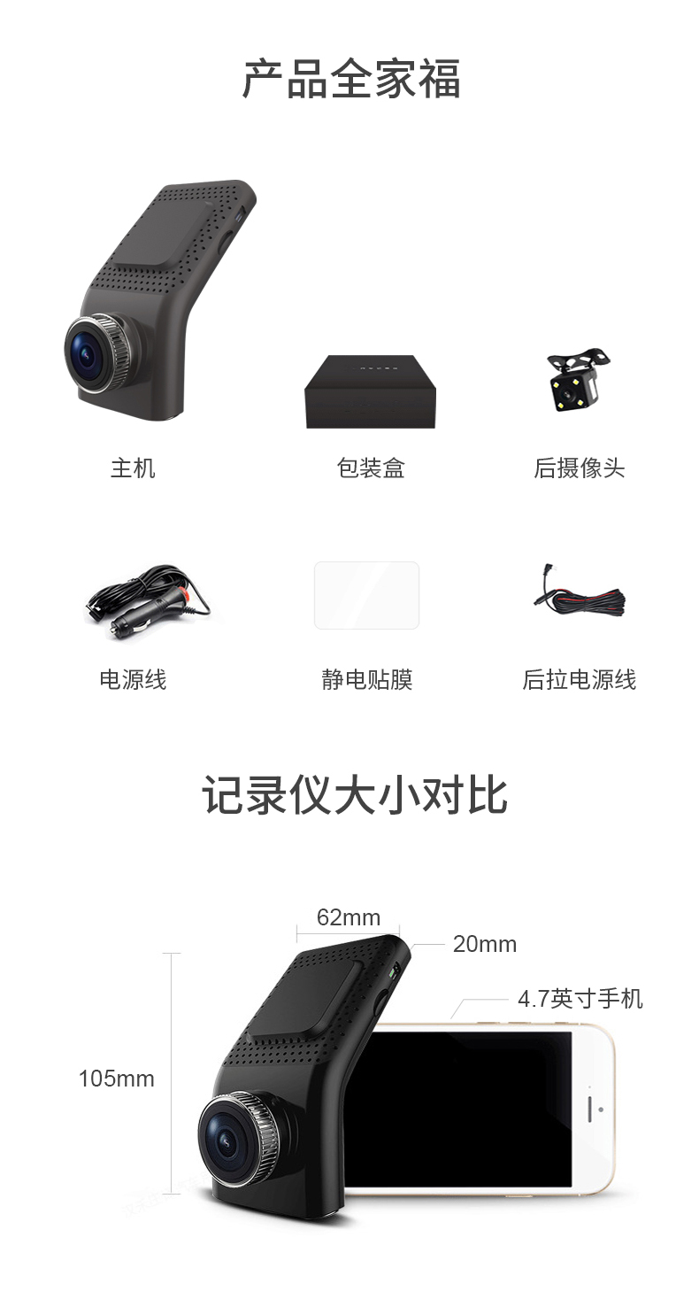 images/wholesale-electronics-2019/Car-DVR-Camera-30-inch-Screen-Anti-Radar-Detector-1080P-TF-Card-32GB-plusbuyer_91.jpg