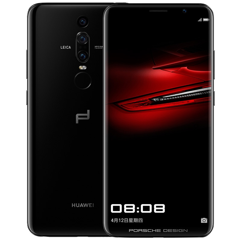 Wholesale Huawei Mate RS - Porsche Design, 6.0Inch OLED Screen, Leica Triple Camera, 512GB ROM, In-Screen Fingerprint, Wireless Charging