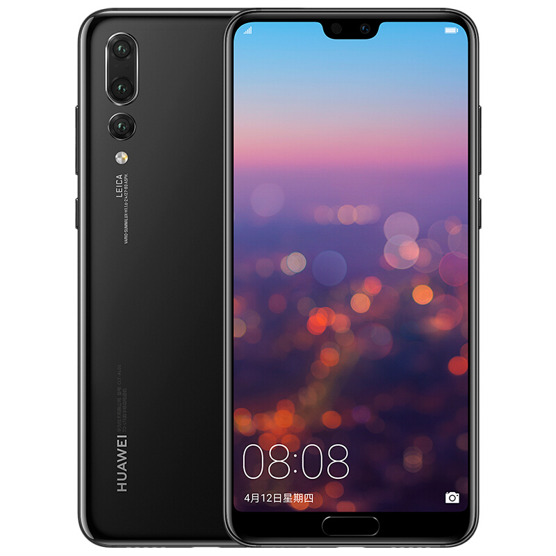Wholesale Huawei P20 Pro Android Phone - 6.1 Inch Screen, Kirin 970 Chipset, 6GB RAM, Fingerprint, NFC, OTG, Triple Back Cameras (Black)