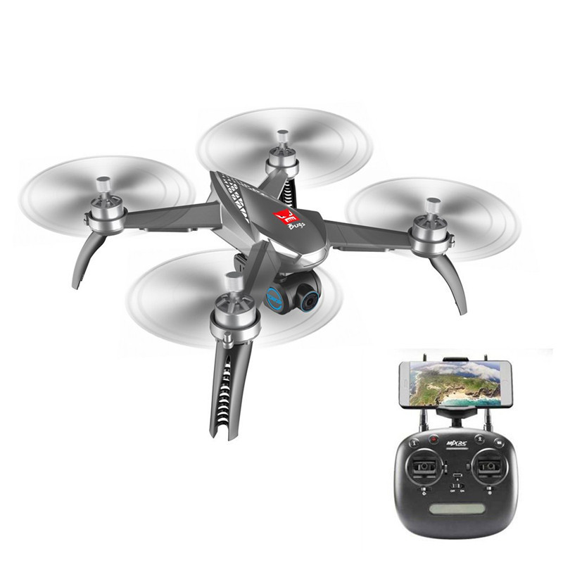 Wholesale MJX Bugs 5W - Brushless Motors, GPS, 1080P, WiFi Camera, 6 Axis Gyro, APP (Gray)