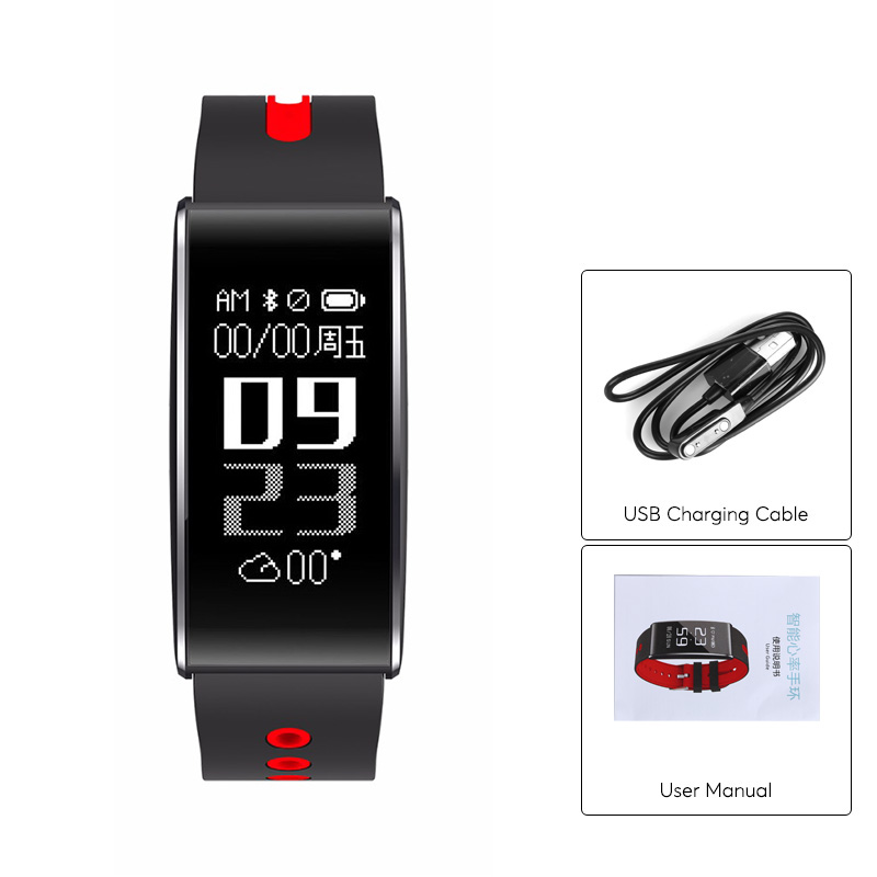 images/wholesale-electronics-2019/ORDO-S13-Fitness-Tracker-Bracelet-Heart-Rate-Calorie-Counter-Bluetooth-40-Blood-Pressure-Pedometer-IP67-App-Red-plusbuyer_97.jpg