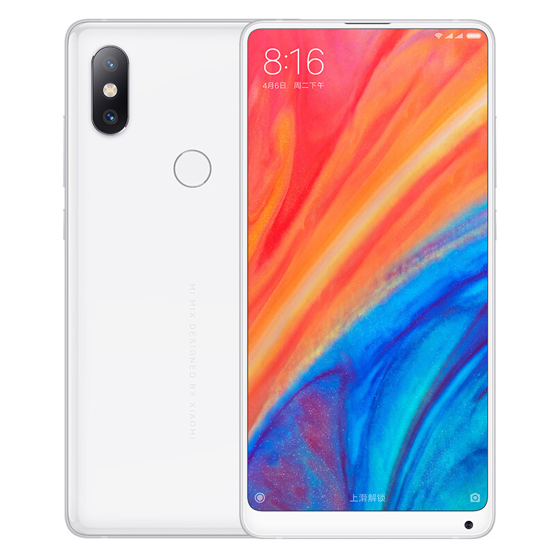 Wholesale Xiaomi Mi Mix 2S Android Phone - Qualcomm Snapdragon 845, 128B ROM, Octa-Core, Bluetooth 5.0, Wireless Qi Charging (White)
