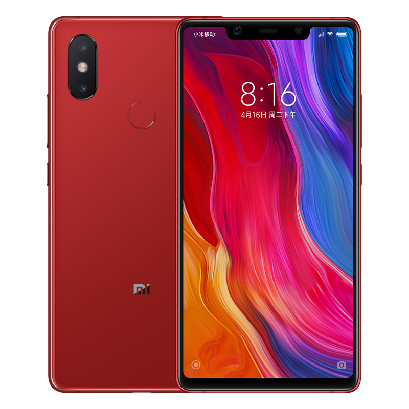 Wholesale Xiaomi Mi8 SE Android Phone - 5.88Inch Screen, Octa Core, 4GB RAM, Dual Camera, Fingerprint, 4G (Red)