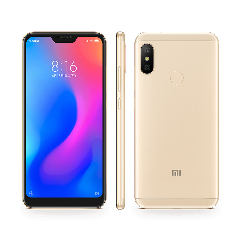 images/wholesale-electronics-2019/Xiaomi-Redmi-6-Pro-Android-Phone-584-Inch-19-9-FHD-Screen-64GB-ROM-Octa-Core-Dual-Camera-Finger-Print-4G-Gold-plusbuyer_2.jpg