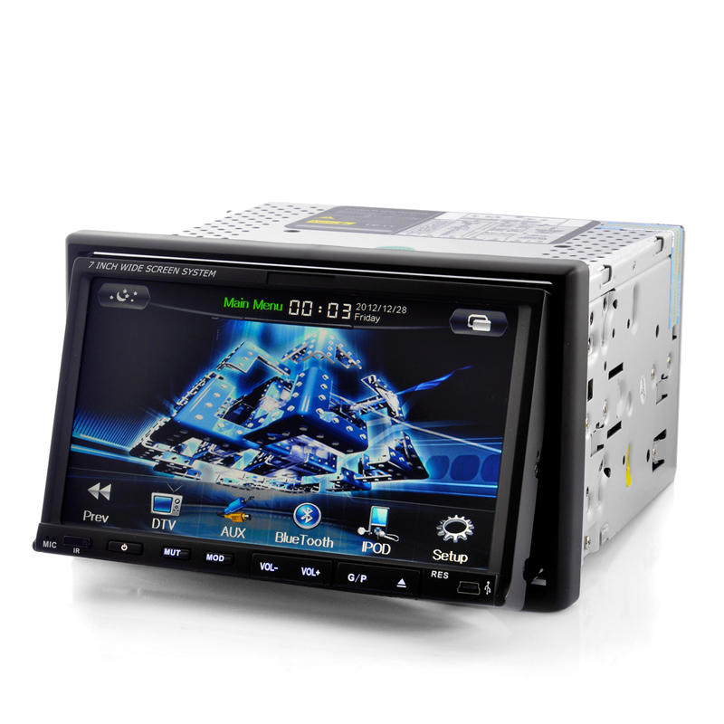 images/wholesale-electronics/Android-4-0-Car-DVD-Player-Knight-Rider-GPS-3G-DVB-T-WiFi-2DIN-plusbuyer.jpg