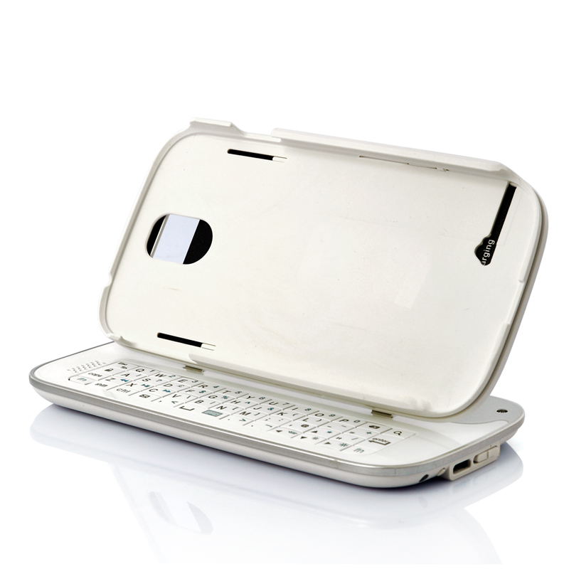 Wholesale Wireless Slide-Out Bluetooth Keyboard + Detachable Case For Samsung Galaxy S4 - White